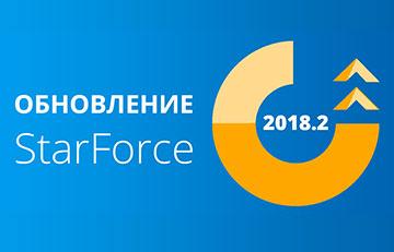 Обновление системы защиты StarForce