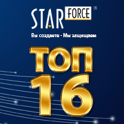 StarForce Top 16
