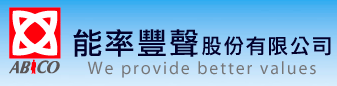 FENG SHENG Technology Co. Ltd.