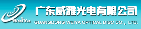 GuangDong WeiYa Opticall disc Co.,LTD